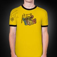 Firefly: Troublemaker - Replica T-Shirt (Medium)