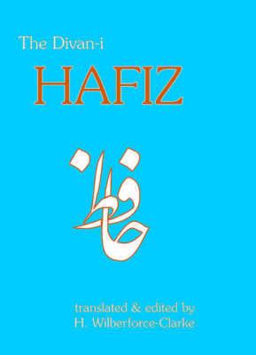 Divan-I-Hafiz by Shirazi Hafiz