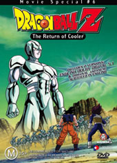Dragon Ball Z - Movie 06 - The Return of Cooler on DVD