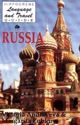 Russia by Victoria Andreyeva