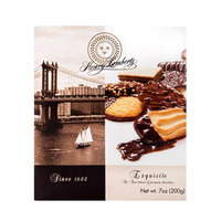 Lambertz Exquisit Biscuits (200g)