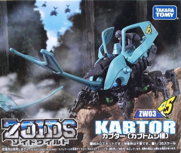 Zoids Wild: ZW03 Kabtor - Model Kit