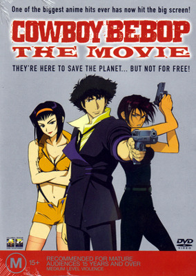 Cowboy Bebop - The Movie on DVD