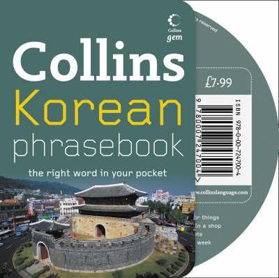 Korean Phrasebook CD Pack by Collins UK image