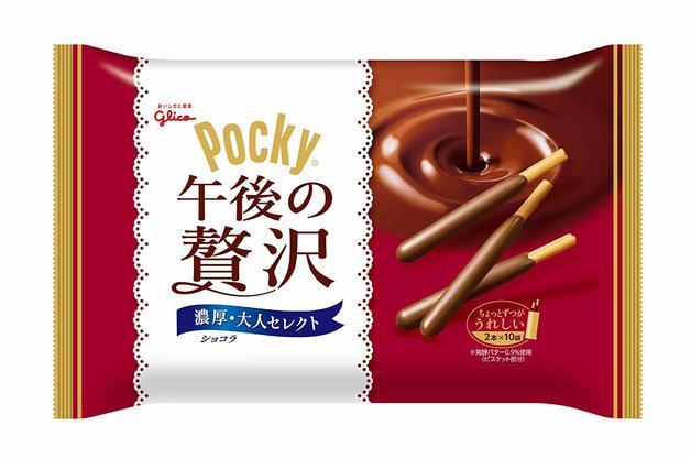 Glico Pocky Gogo no Zeitaku (Chocola)- 110g 10pk