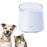 1.5L Automatic Pet Water Dispenser - White