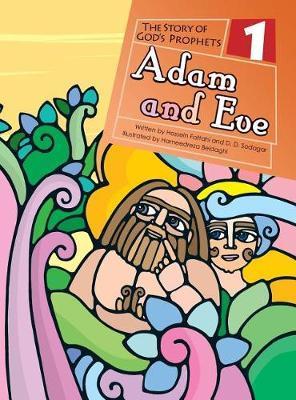 Adam and Eve by D D Sodagar