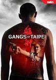 Gangs of Taipei DVD