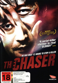 The Chaser on DVD