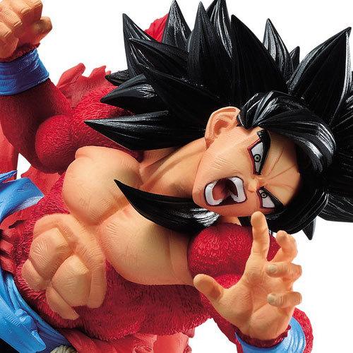 Dragon Ball: Super Saiyan 4 Goku Xeno - PVC Figure