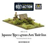 Imperial Japanese Type 47mm Anti Tank Gun