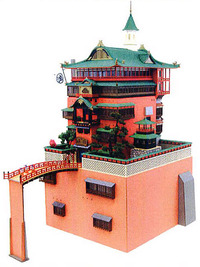 Spirited Away Aburaya 1:150 Kitset