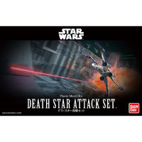 Star Wars: Death Star Attack Set - Model Kit