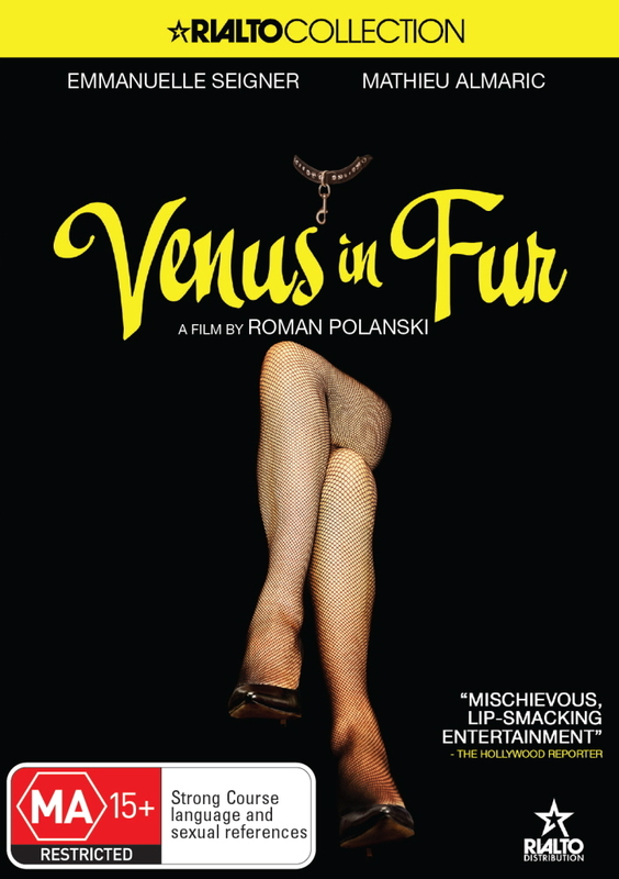Venus in Fur on DVD