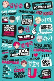 KPOP Maxi Poster - Quotes (950)