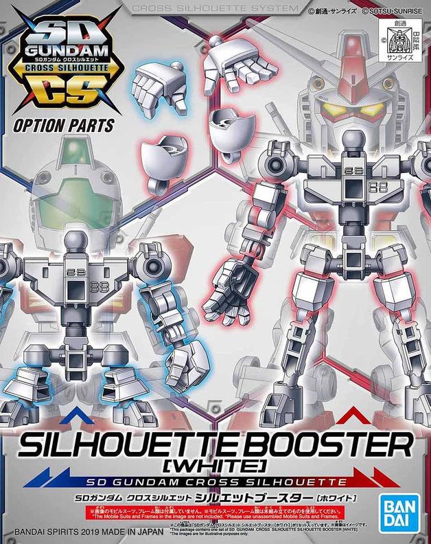 SD Cross Silhouette: Silhouette Booster (White) - Model Kit
