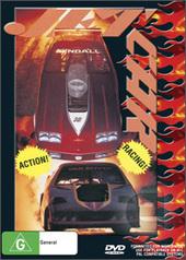 Jet Car  (g) on DVD