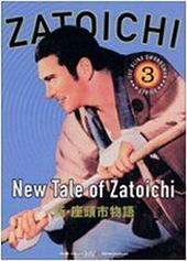 Zatoichi - New Tale Of Zatoichi on DVD