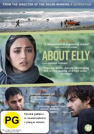 About Elly on DVD