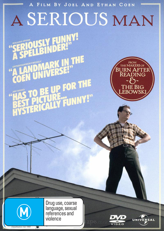 A Serious Man on DVD