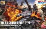 HGUC 1/144 HG Guntank (Early Type) Model Kit