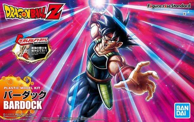 Dragon Ball: Figure-rise: Bardock - Model Kit