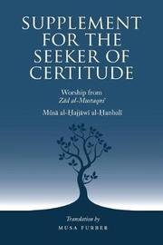 Supplement for the Seeker of Certitude by Al-Hajjawi Musa image