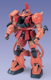 1/60 PG MS-06S Zaku II Gundam Model Kit