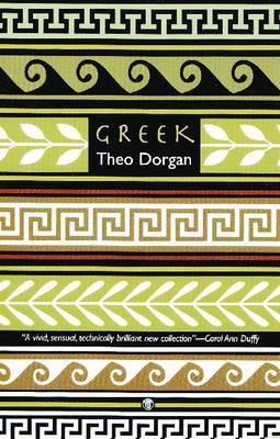 Greek by Theo Dorgan image