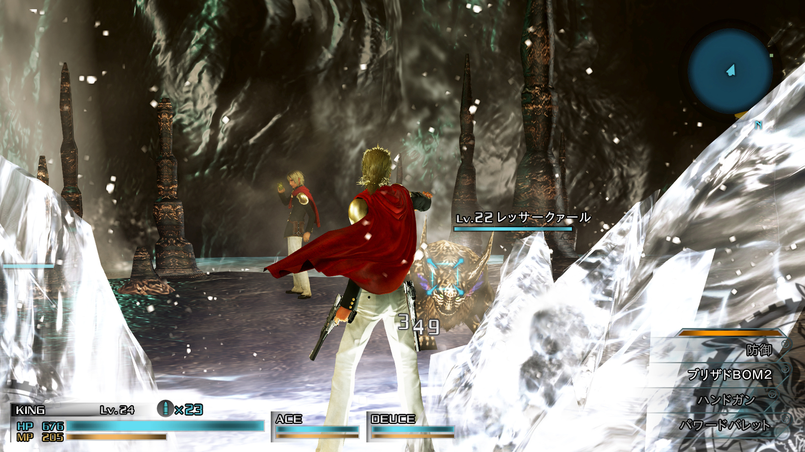Final Fantasy Type-0 for Xbox One image
