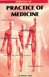 Practice of Medicine by Balaram Jana image