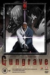 Gungrave - Vol 6 - Erosion on DVD