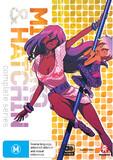 Michiko & Hatchin: Complete Series on Blu-ray