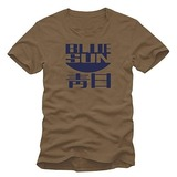 Firefly Jayne's Blue Sun Men's T-Shirt - medium