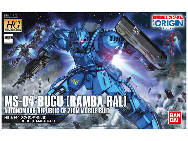 HG 1/144 MS-04 Bugu (Ramba Ral Custom) - Model Kit image