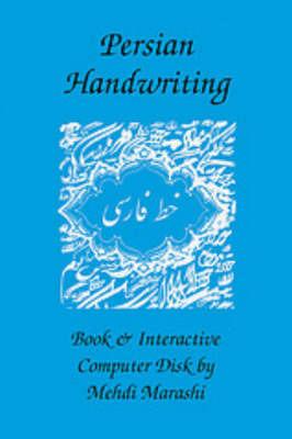 Persian Handwriting by Mehdi Marashi image