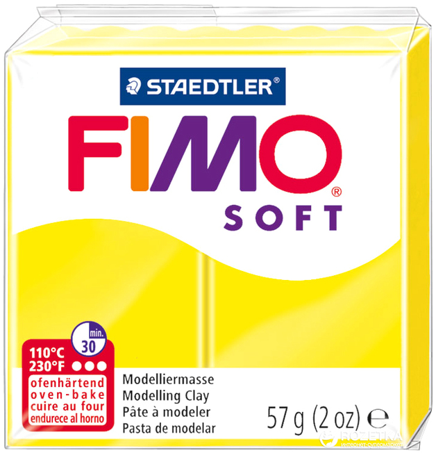 Staedtler Fimo Soft Modelling Clay Block - Lemon (56g)