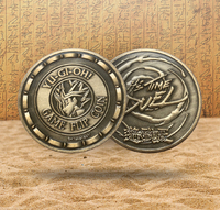 Yu-Gi-Oh!: Collectable Coin - Flip Coin