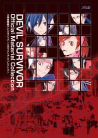 Devil Survivor: Official Material Collection by Atlus