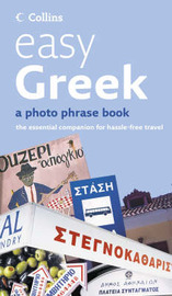 Easy Greek: Photo Phrase Book image