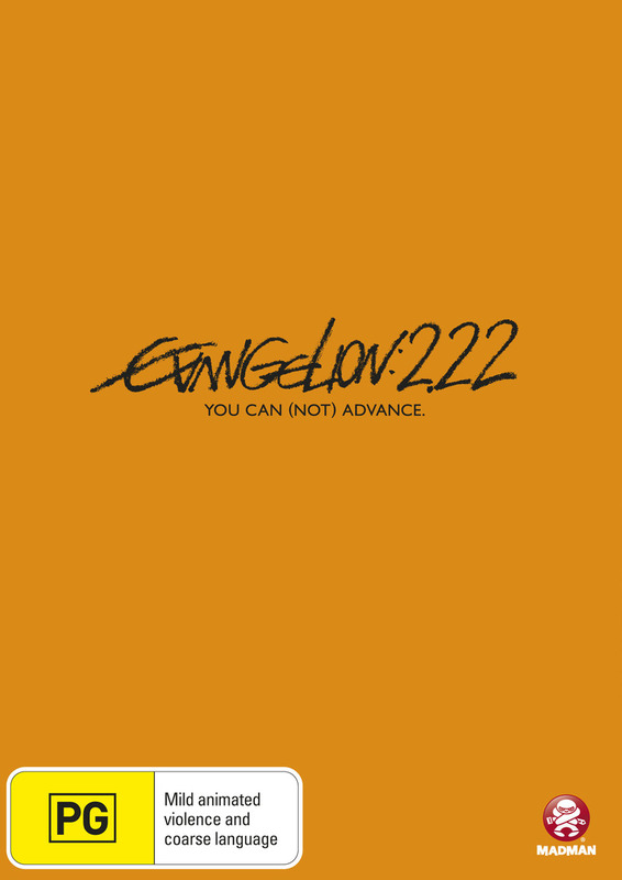 Evangelion 2.22: You Can [Not] Advance on DVD