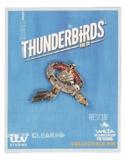 Thunderbird 5 Collectible Pin