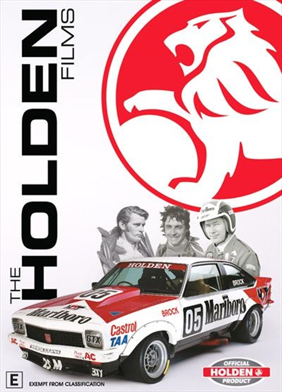 The Holden Films Collector Set on DVD