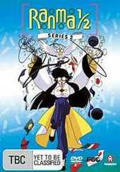 Ranma 1/2 - Series 2 (5 Disc Box Set) on DVD