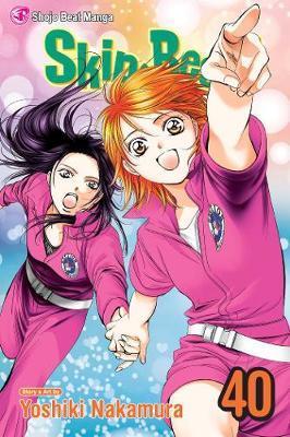 Skip*Beat!, Vol. 40 by Yoshiki Nakamura