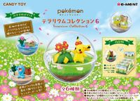Pokemon: Terrarium Collection Vol.6 - Blind Box