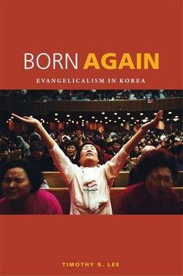 Born Again image