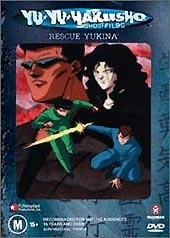 Yu Yu Hakusho: Ghost Files - Vol 07: Rescue Yukina on DVD