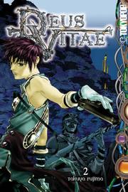 Deus Vitae: v. 2 by Takuya Fujima image