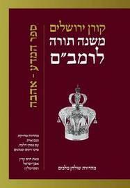 Rambam Mishna Torah by Adin Steinsaltz